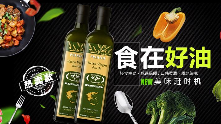 我们相比市场上其他橄榄油的优势简单概括如下